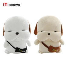 New Fashion Korean Plush Dog 20cm Lovers Presents Creative Cottton Animal Soft Stray Dogs Toys For Children, Free Shipping
