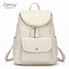 ZENY Nature Real Leather Female Backpack Famous Brands Genuine Cow Leather Bags Soft Top Layer Cowhide Women Backpack Tote Bag