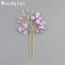 Woodqiqi 2pcs/lot Flower purple Crystal Bridal DIY Hair Comb hairpin Women Pearl Hair Jewelry Accessory Wedding Dress Decor Gift