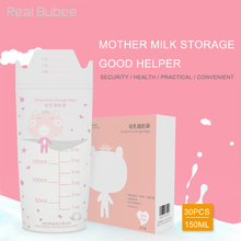 RealBubee Baby Food Storage PBA free 150ML*30PCS BreastMilk Storage Bags baby Storage Boxes fresh bag Best used with breast pump(China)