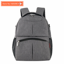 INSULAR Mother Bag Diaper Backpack Baby Nappy Bags Large Capacity Maternity Mummy Stroller bag New Fashion 2018 Hot 10016(China)