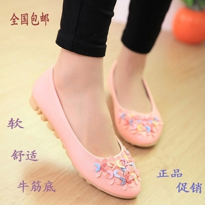 Free shipping autumn new round flat shoes casual shoes shoes Peas princess shoes flat heels sweet flowers<br><br>Aliexpress