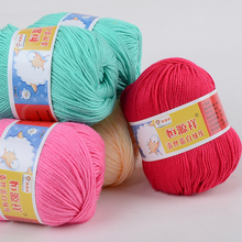 Wholesale, 500g/lot , 10 Balls,Soft Silk Fiber Cashmere Yarns For Kids Eco-friendly Dyed Baby Wool Yarn For Knitting(China)