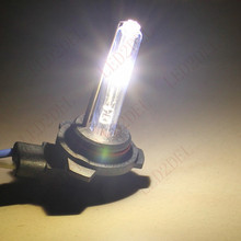 35W 9012 HIR2 Xenon HID Headlight High Intensity Discharge Light Bulbs Lamps 4300K 6000K 8000K