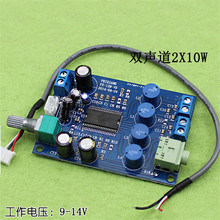 TA2024 amplifier board 20W digital amplifier power amplifier board board TA2024 amp optional dual channel ultra effect