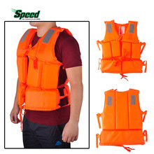 QYQ Universal Swimming Underwater Drifting Boating Ski Surfing Vest With Whistle Life Jackets Adult Polyester Safety Life Jacket