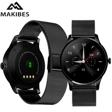 Buy Makibes K88H Bluetooth 4.0 Smart Watch Heart Rate Monitor Smartwatch MTK2502C Siri Gesture Control iOS Andriod smartphone for $44.99 in AliExpress store