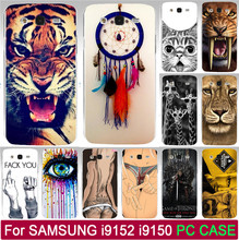 Hot Tiger Lion Cat Skull TV Breaking A chemistry Teacher PC Cases Shell For Samsung Galaxy Mega 5.8 i9152 i9150 Phone Case Cover