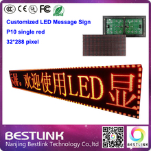 p10 single red color led message sign board 32*288 pixel led moving sign board outdoor led display screen board p10 led board