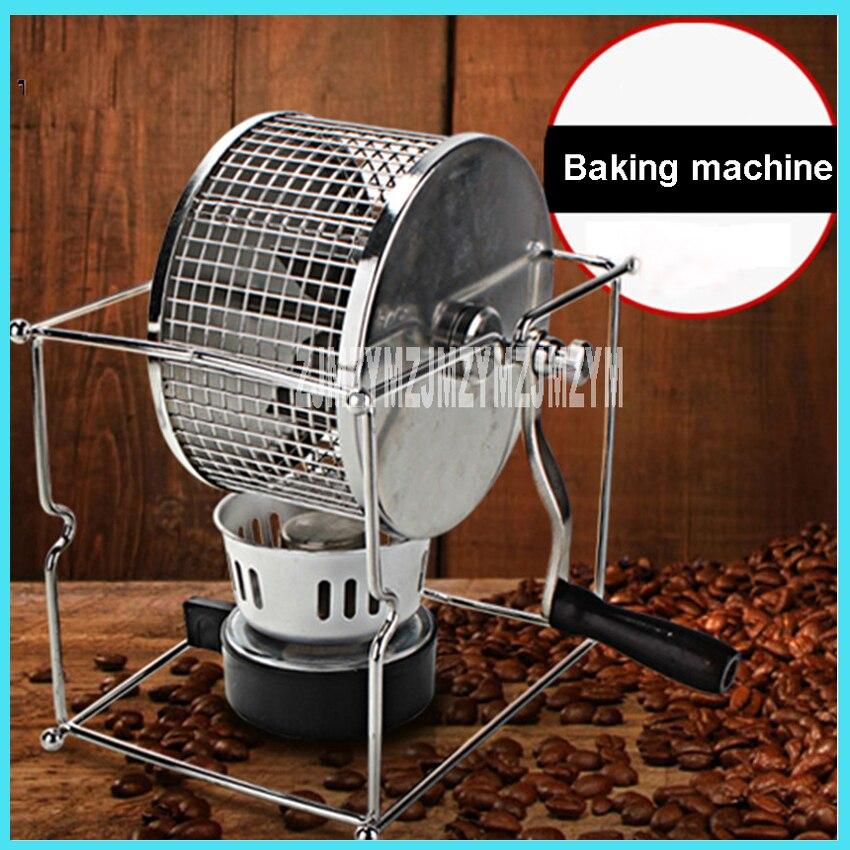Handusecoffee been Machine Coffee Bean Baking Machine DIY 304 Stainless Steel Roller Baking Machine Coffee bean roaster<br>
