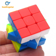 LeadingStar 3cm Mini Small 3rd Magic Cube Creative Key Chain Smart Cube Toy & Key Ring Decoration(China)