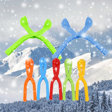 1Pcs Winter Snowball Maker Sand Mold Tool Snowball Fight Snow Ball Scoop Maker Clip Outdoor Sports Toys for Children Random(China)