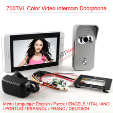 2015 new Style Ultra-thin 7 inch TFT 700tvl color Video doorphone intercom system with multi languages