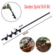 Garden Auger Spiral Drill Bit Roto Flower Planter Bulb HEX Shaft Drill Auger Yard Gardening Bedding Planting Hole Digger Tool*50(China)