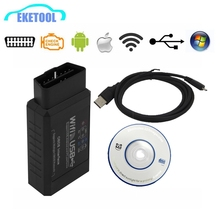 Best Sale WIFI Model ELM 327 Code Reader Interface OBD OBDII CAN-BUS Supports All OBD2 Protocols ELM327 WiFi For Android/iOS/PC