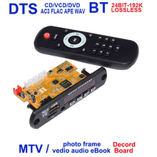 Bluetooth Receiver Module Stereo Media Audio Movie MP3 Board DIY Smart TV BOX DDR2 DVD Player Set Video TF UDisk RF Radio Remote(China)
