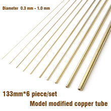Model Modified Copper Tube 0.3mm-1.0mm  Modeling Accessories  Gundam Tanks Firearms Modeling Tool  Hobby Craft Tools Accessory