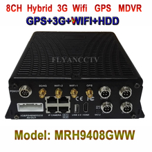 NEW HDD 8ch Hybrid Mobile DVR 3G GPS WIFI 8~36V voltage IPC AHD Camera Recorder CMS/IVMS for vehicle/auto/school bus/taxi/truck