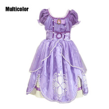 NEW Customs High Quality Princess Sophia Children Vestidos Clothing Princess Dress Girls Party Fashion Prom Kids Fashion Dresses(China)