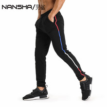 2017 Summer New Compress Gyms Leggings Men Fitness Casual Workout Leggings Summer Sporting Tight Cotton Male Long Pants(China)