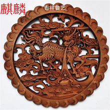 CHINESE HAND CARVED KIRIN CLOUD STATUE CAMPHOR WOOD PLATE WALL SCULPTURE *****
