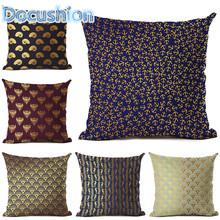 Fashion Nordic Style European Marine Biology Cushion Cover Sea Conch Shell Home Pillow Case Linen Cotton Pillows Covers Cojines(China)