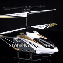 24pcs/lot syma s107g 3.5CH with gyro white rc helicopter wholesale fast shipping(China)