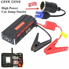 High Power Car Jump Starter Portable 12V Starting Device Car Battery Charger For Auto Petrol Diesel 4USB Power Bank Free Ship