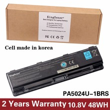 KingSener Korea Cell PA5024U Battery For Toshiba Satellite C800 C850 C870 L800 L830 L850 L855 L870 PA5025U PA5024U-1BRS PABAS260(China)