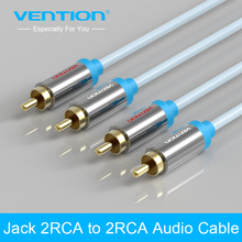 VENTION Male to Male  Audios Cablesrca 3.7mm  Aux Video Cable One Point Double Lotus 11mm Jack Speaker Wire for Car/PC/TV