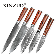 Nice 5 Pcs Kitchen Knife Set Japanese 73 Layer Damascus Steel Kitchen Knife Chef  Cleaver Paring Knife
