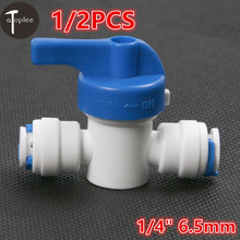 "1/2PCS Water Filter Parts 1/4"" 6.5mm Quick Connect Switch Ball Valve Swicth for Tube Water Purifier Control Switch System"