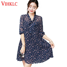 VIHKLC XL-5XL plus size women clothing spring clothing new han edition chiffon dress fat younger sister Blue flower 5 color AY65