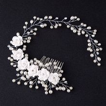 1Pc Shiny Crystal Bridal Pearl Hair Comb Wedding White Flower Headband Prom Hair Ornaments Women Jewelry Hair Accessories