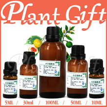 Free shopping 100% Pure plant nutmeg oil essential oil Improve dermatitis, eczema, scars, allergies, calm, convergence,