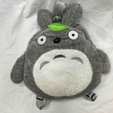"2016 New Arrival 30cm 12"" My Neighbor Totoro Plush Backpack Cute Japanese Anime Gray Plush Doll"