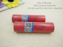 2 unids Original 18650 3.7V 2500mAh Battery Power 35A Download For LG HE2 Rechargeable Batteries ICR18650 Industrial Cells use