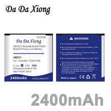 Da Da Xiong 2400mAh HB5V1 Battery for Huawei Y300  Y300C Y511 Y500 T8833 U883