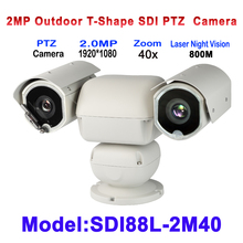 Long Range 800M Laser Heavy duty HDSDI PTZ Surveillance Camera With 6.8-272mm Lens 40X Auto Zoom For Forest/Grassland/airport(China)