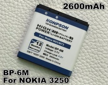 BP-6M Mobile Phone Battery For NOKIA 3250 XpressMusic,6151,6233,6234,6280,6288,9300,9300i,N73,N73 Music Edition,N77,N93(China)