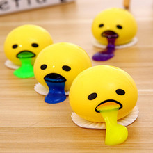 Funny gags magic tricky Gudetama eggs antistress slime eggs interesting creative plaything for kids gift 1pc