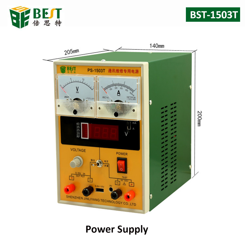 BEST-1503T DC Power Supply single channel protection function<br>