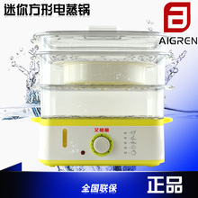 Etam household electric steamer multifunctional large capacity electric food steamer electric heating pot