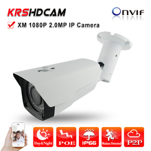 Camara ip Full HD 1080P onvif POE outdoor SONY IMX322 outdoor waterproof 3.6MM HD lens night vision CCTV camaras de vigilancia