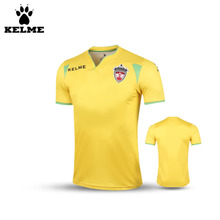 KELME Men Short Sleeve Fans Soccer Jersey Football T-Shirts Yellow K15Z266(China)