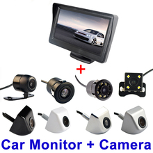 Viecar 4.3Inch Auto Parking System display HD Car Rearview Mirror Monitor with 170 degrees Waterproof Car rear view camera(China)