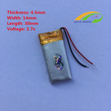5pcs 3.7V 140mAh -po battery 451430 Shenzhen made for pen camera, bluetooth headset, GPS blutooth, Wireless mouse