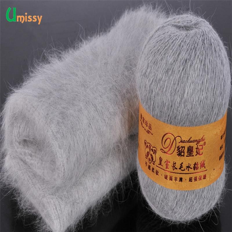 achetez en gros tricoter fil de laine en ligne des grossistes tricoter fil de laine. Black Bedroom Furniture Sets. Home Design Ideas