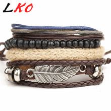 HOT 4pcs 1 Set Punk Genuine Wrap Feather Leather Bracelets Men For Women Cuff  Vintage Jewelry Accessories Wholesale