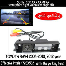 SONY CCD Car RearView Reverse Backup Color Camera with the parking lines waterproof parking superb for Toyota RAV4 2006-2012